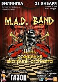 M.A.D. Band и Газон в московском клубе Билингва 21 января