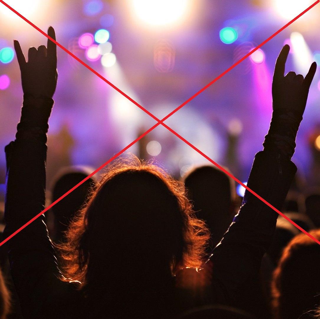 Новые переносы московских концертов