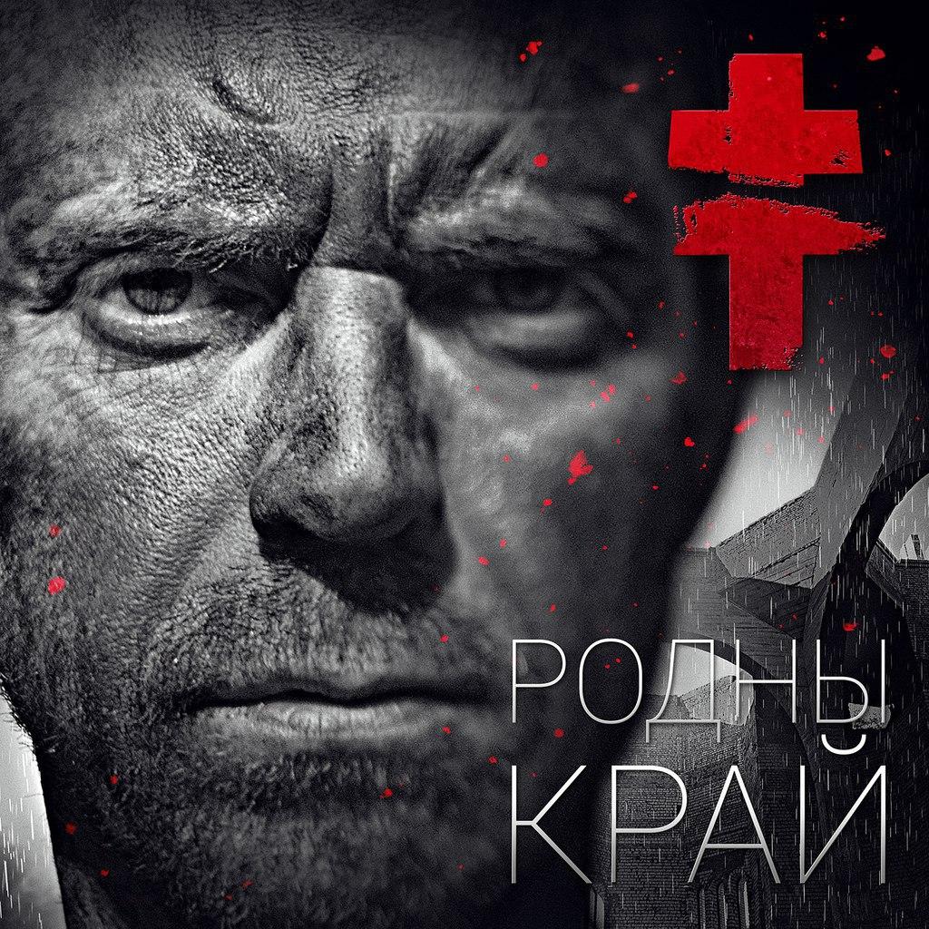Сергей Михалок станет героем документального фильма