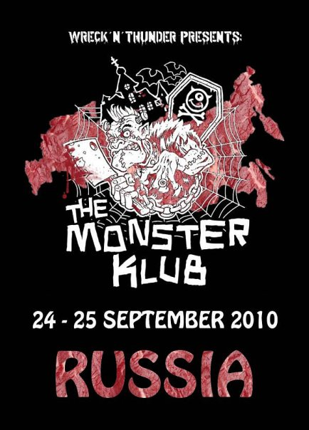 The MONSTER KLUB в клубе в The GREASE CLUB ( Москва) 25 сентября