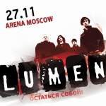 27 ноября LUMEN сыграет единственный в этом году концерт в Москве, в клубе Arena Moscow
