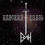 """Состоялась презентация нового альбома группы """"Если"""""""