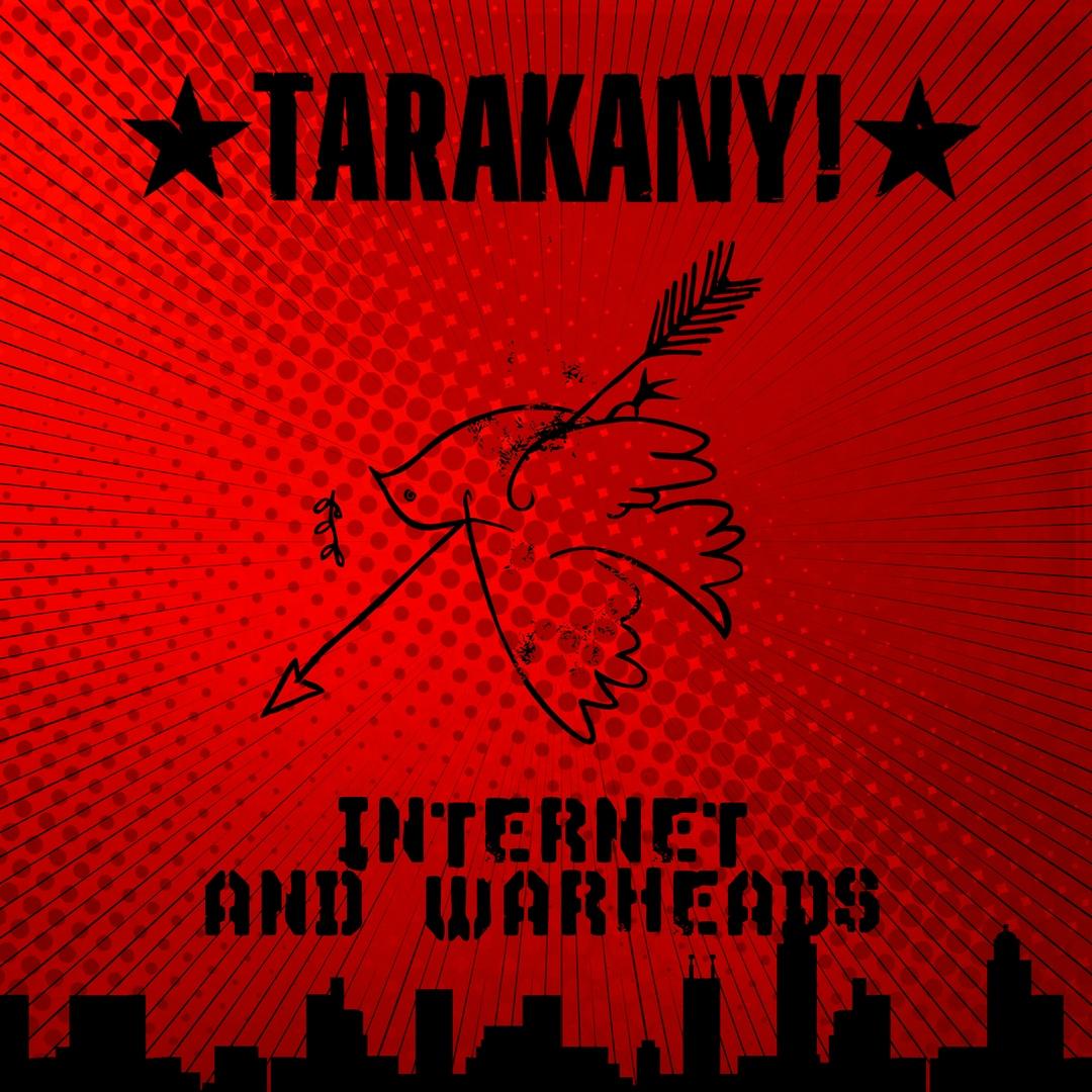 """Тараканы! показали англоязычные """"Интернет и боеголовки"""""""