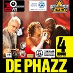 """De Phazz с презентацией нового альбома """"Lala 2.0"""" 4 июня в """"Зале Ожидания"""""""
