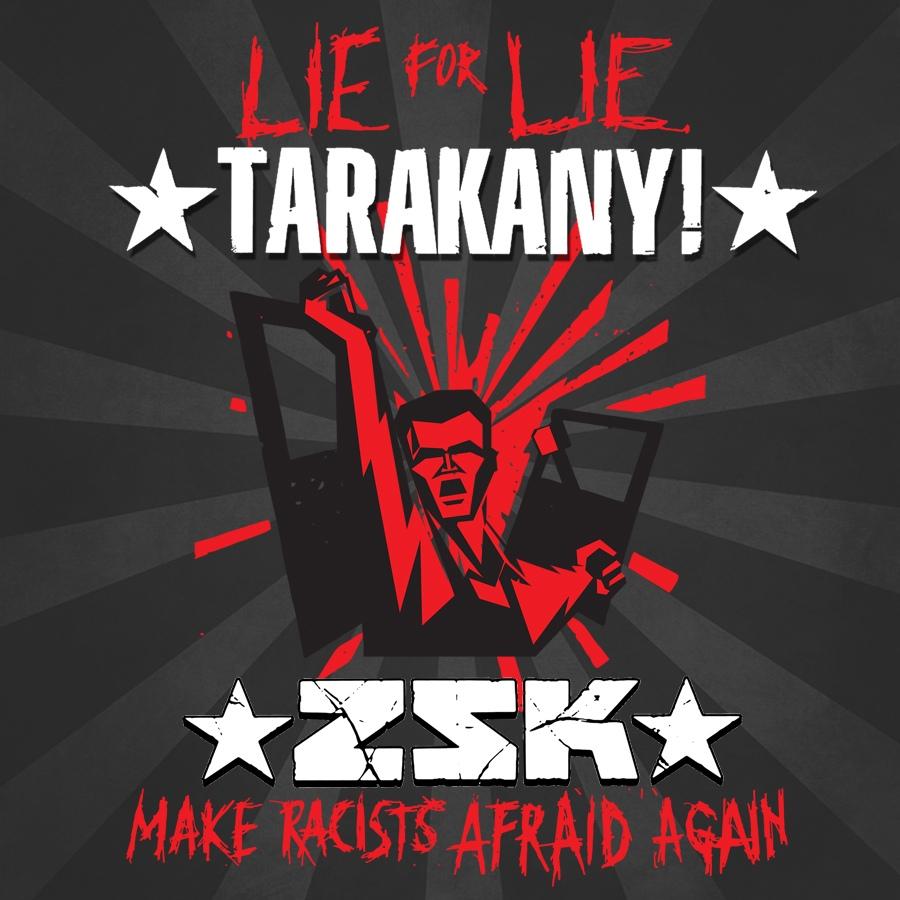 Русско-немецкий сплит от Тараканов! и ZSK