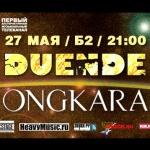 DUENDE и ONGKARA представляют совместную концертную программу в Москве и Питере