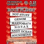 Полуфинал RockPlanet 6 декабря в клубе Persona Grata