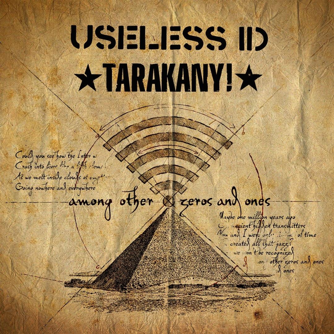Тараканы! выпускают сплит-альбом с израильскими панками и анонсируют трибьют