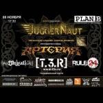 Отчёт о концерте групп JUGGERNAUT и АРТЕРИЯ в клубе Plan B 8 ноября