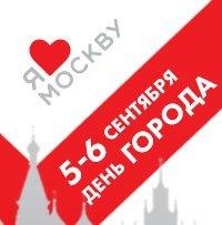 Парк Горького в День города проведёт большой квартирник