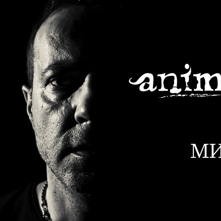 "Animal ДжаZ сняли ""Мистику"""