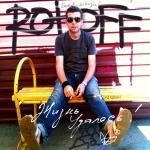 1 апреля состоится релиз дебютного альбома проекта ROTOFF «Жизнь удалась!»