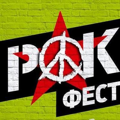"""Посвящённый памяти Михаила Горшенёва """"РокФест"""" перенесён на осень"""