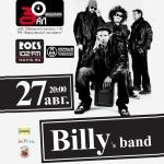 "Billy`s Band 27 августа в клубе ""Зал Ожидания"""