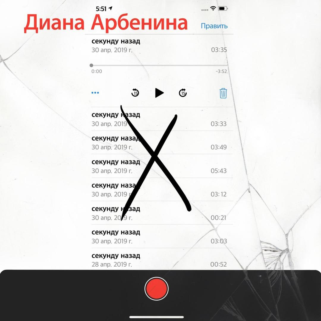 """""""Песня-пионер"""" от Ночных Снайперов"""