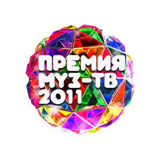 DDT и Мумий Тролль поборются за премию МУЗ-ТВ