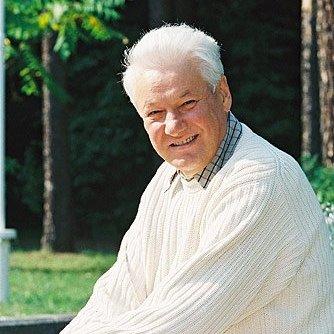 К юбилею Бориса Ельцина в Екатеринбурге пройдет рок-концерт