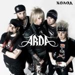 "Интернет EP группы ARDA - ""Холод"""