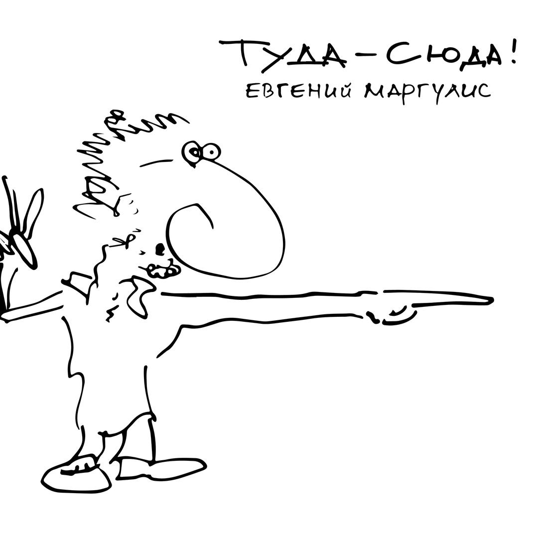 Евгений Маргулис выпустил первый за 6 лет альбом