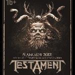 """Отчет о концерте группы TESTAMENT 05.12.2012 в клубе """"МОСКВА HALL"""""""