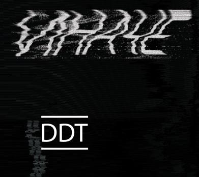 """ДДТ обнародовала трек-лист двойного альбома """"Иначе"""""""