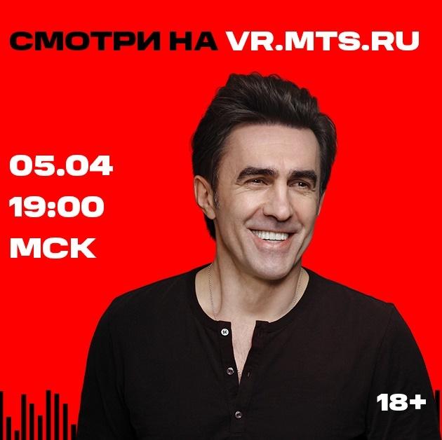 Вячеслав Бутусов сыграет хиты Наутилуса Помпилиуса онлайн