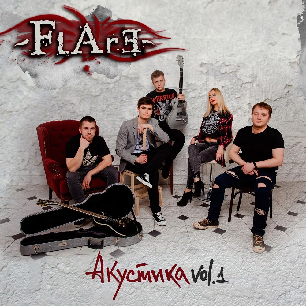 FLARE представляет свой новый EP