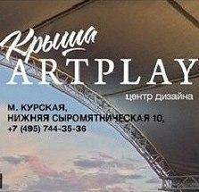 """Московские власти запретили проводить концерты на крыше центра """"Artplay"""""""