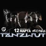 """12 марта группа Tanzwut (Германия) выступит в клубе """"Точка"""""""