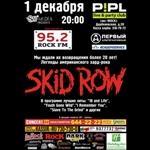 Концерт группы SKID ROW в клубе P!PL 1 декабря
