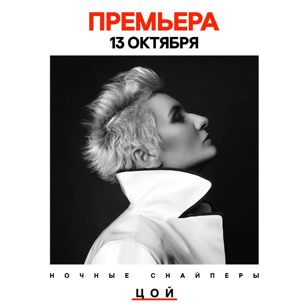 Диана Арбенина представила первую песню своего нового возраста