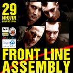 29 июля всадники электро-апокалипсиса Front Line Assembly в клубе «Зал Ожидания»