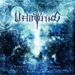 Welicoruss / Зимняя Лунная Симфония