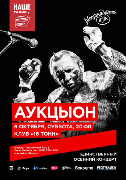 Афиша на субботу москва клубы верджинс клуб москва