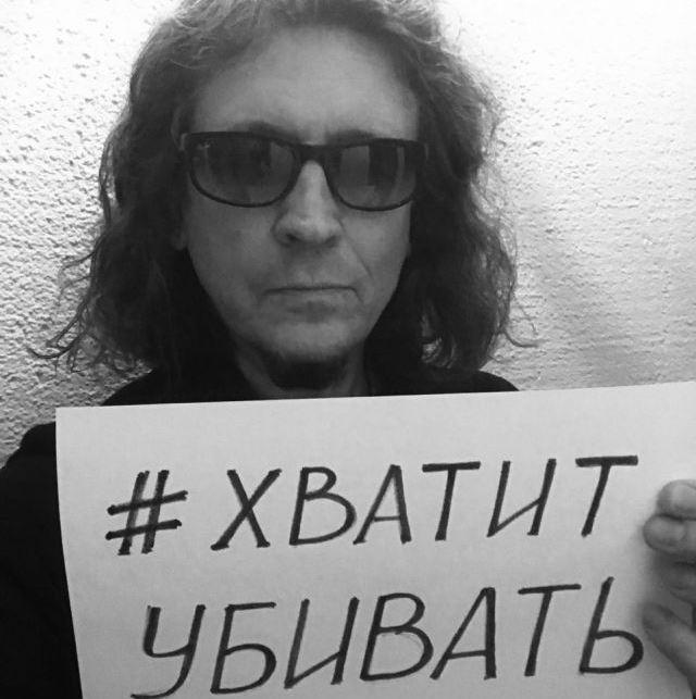 Рок-музыканты соберут деньги детям Донбасса