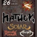 "Концерт групп НАТИСК, Hollow Mirror, AURA, Solar в клубе ""ROCK HOUSE"" 26.03."