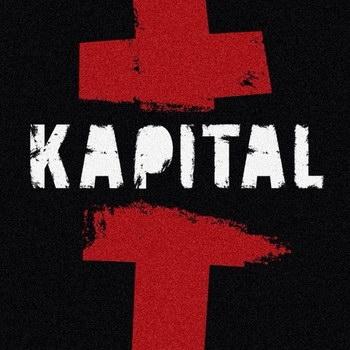 Brutto перепели «Капитал» «ляписов»