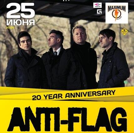 Anti-Flag выступят в Санкт-Петербурге