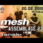 20 февраля в клубе Точка выступят ярчайшие представители английской электронной музыки - группа Mesh