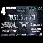 "Friday Metal Fest в клубе ""Каста"""