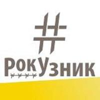 Рок-музыканты поддержат обвиняемых по Болотному делу