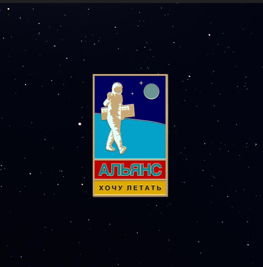 Альянс выпустил первый за 25 лет альбом