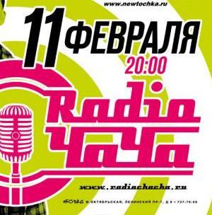 """Группа Radio Чача вернулась в """"Точку"""""""