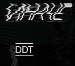 Автограф-сессия группы DDT в Москве и Санкт-Петербурге