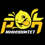 Открылся 2-ой Международный молодежный фестиваль живой музыки «Рок-Иммунитет»