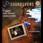 """7 марта группа Soundivers выступит в клубе """"Платина"""""""
