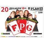 F.P.G. - Предновогодний концерт в клубе Plan B