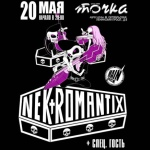 """20 мая в клубе """"Точка"""" группа  Nekromantix даст свой первый концерт в Москве!"""