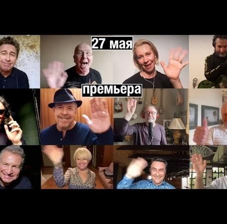 """""""Я сюда ещё вернусь"""": новая версия песни Машины Времени к Дню рождения Петербурга"""