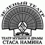 """Главные рок-группы страны дадут """"Уроки Русского""""!"""